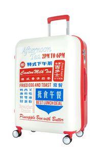行李箱 66厘米/24吋 TSA  hi-res | American Tourister